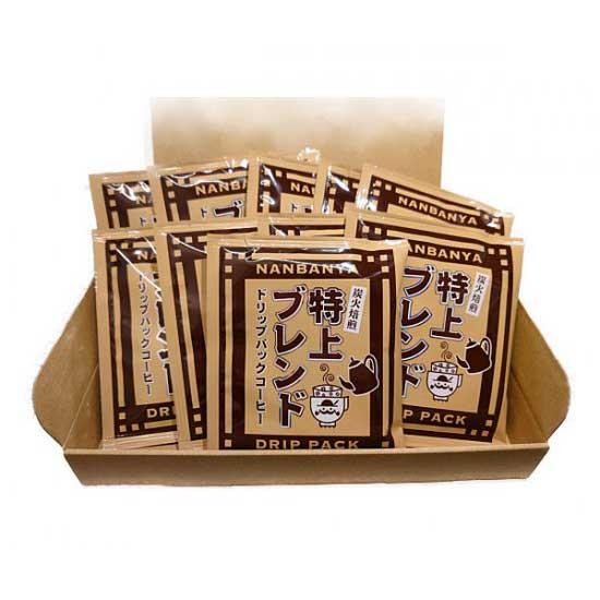 窯焼き珈琲クッキーしお仕立て